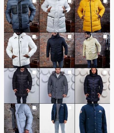 Мужские зимние куртки в наличие от BOYS 63 SAMARA