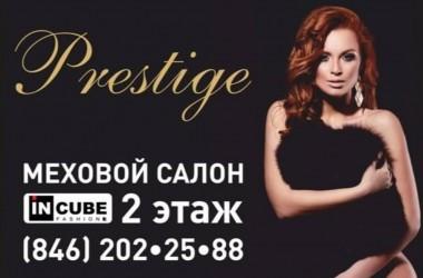 Prestige, меховой салон